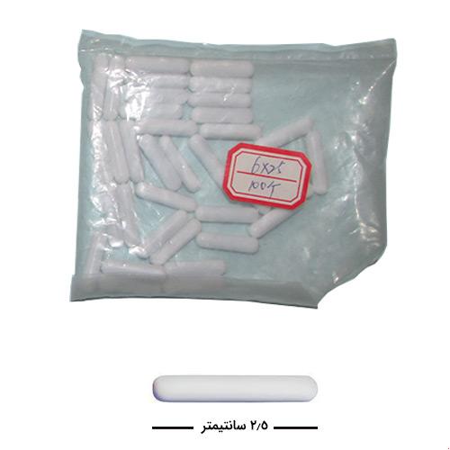 بسته بندی نایلونی مگنت استیرر با طول دو و نیم سانتیمتر