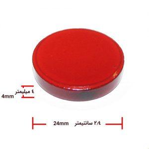 مشاهده ابعاد آهنربای گرد - آهنربای سکه ای با قطر 2.5 سانتیمتر