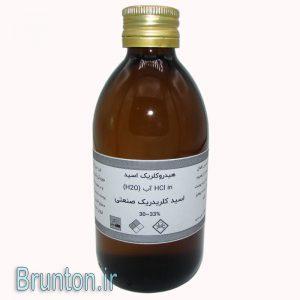 هیدروکلریک اسید صنعتی (اسید کلریدریک) 250cc ارزان