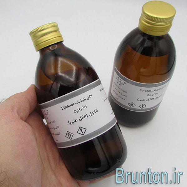 اتانول با کیفیت و خلوص ۹۷ درصد مناسب آزمایشگاه