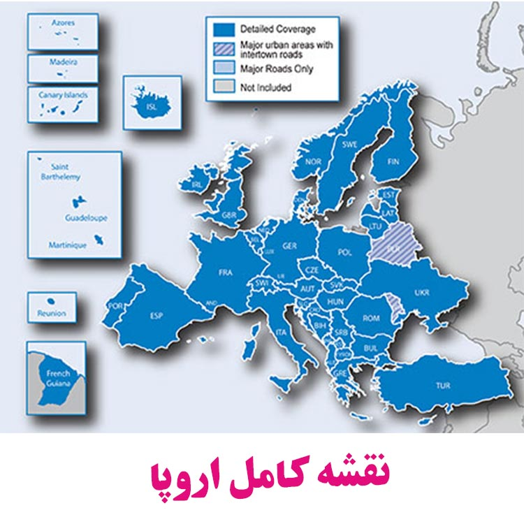 خرید نقشه اروپا برای جی پی اس